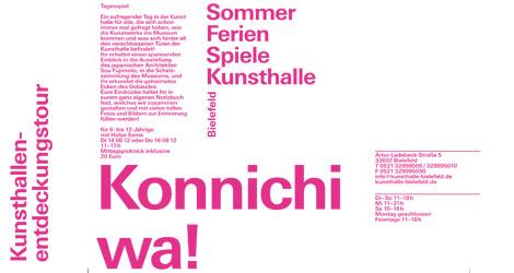 Kunsthalle Bielefeld neues Coporate Design