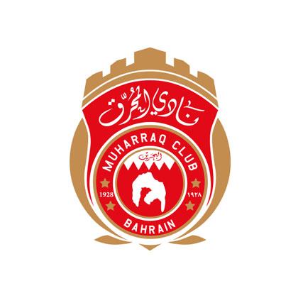 Al-Muharraq (Bahrain)