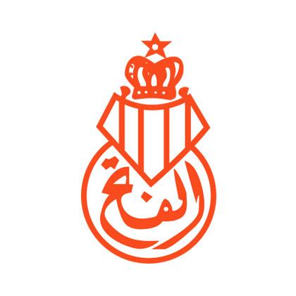 FUS de Rabat (Marokko)